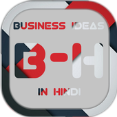 Business Ideas in Hindi ( 1000+ Business ideas ) icon