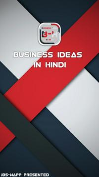 Business Ideas in Hindi ( 1000+ Business ideas ) poster