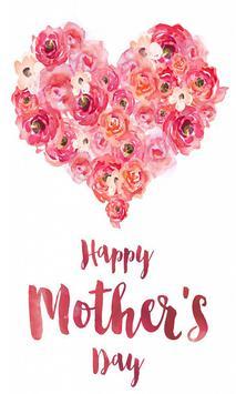 Mothers Day Card screenshot 5