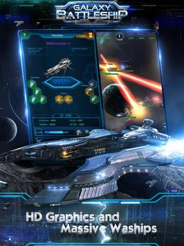 Galaxy Battleship скриншот 8