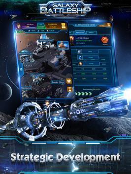 Galaxy Battleship скриншот 9