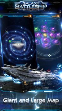Galaxy Battleship постер