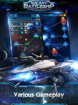 Galaxy Battleship скриншот 10
