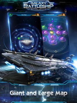 Galaxy Battleship скриншот 12