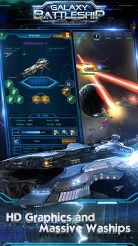 Galaxy Battleship скриншот 2