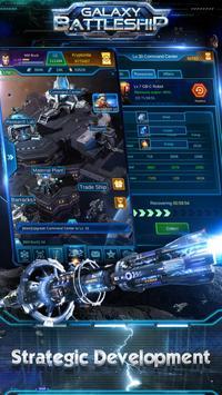 Galaxy Battleship скриншот 3