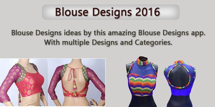 Blouse Saree Design : Indian poster