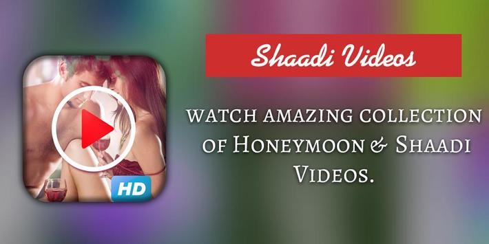 Shaadi Suhagraat ki Hot Videos apk screenshot