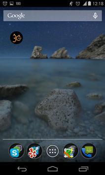 MobileNet Switch screenshot 1
