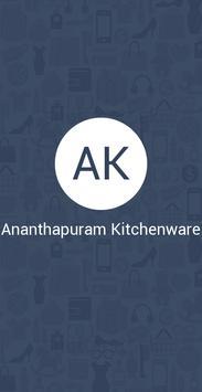 Ananthapuram Kitchenware & Hom screenshot 1