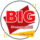 Big Shopping Mall APK