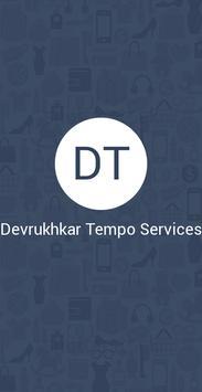 Devrukhkar Tempo Services screenshot 1