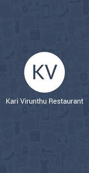 KARI VIRUNTHU  RESTAURANT ,VAL screenshot 1