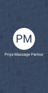 Priya Massage Parlour screenshot 1