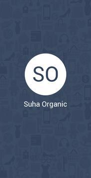 Suha Organic & Herbal Products screenshot 1
