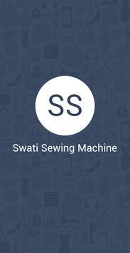 Swati Sewing Machine screenshot 1
