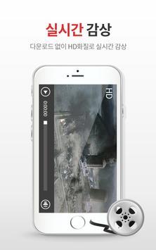 파일투어 - 모바일 전용 다운로드 앱 poster