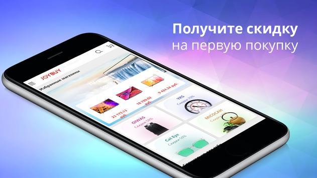 ba7a753fbf0f4 ... JD интернет-магазин. Лучшие товары и скидки здесь! captura de pantalla  5 ...