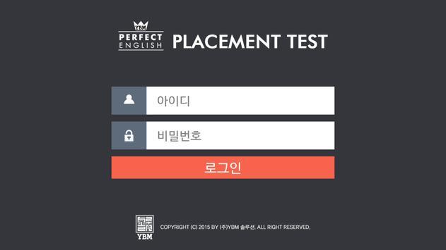 YBM Placement Test screenshot 1