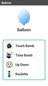 Balloon bomb poster