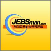 제대교육방송국 총동문회 icon