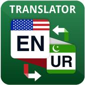 English Urdu Translator & Dictionary icon