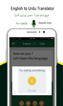 English Urdu Translator & Dictionary apk screenshot