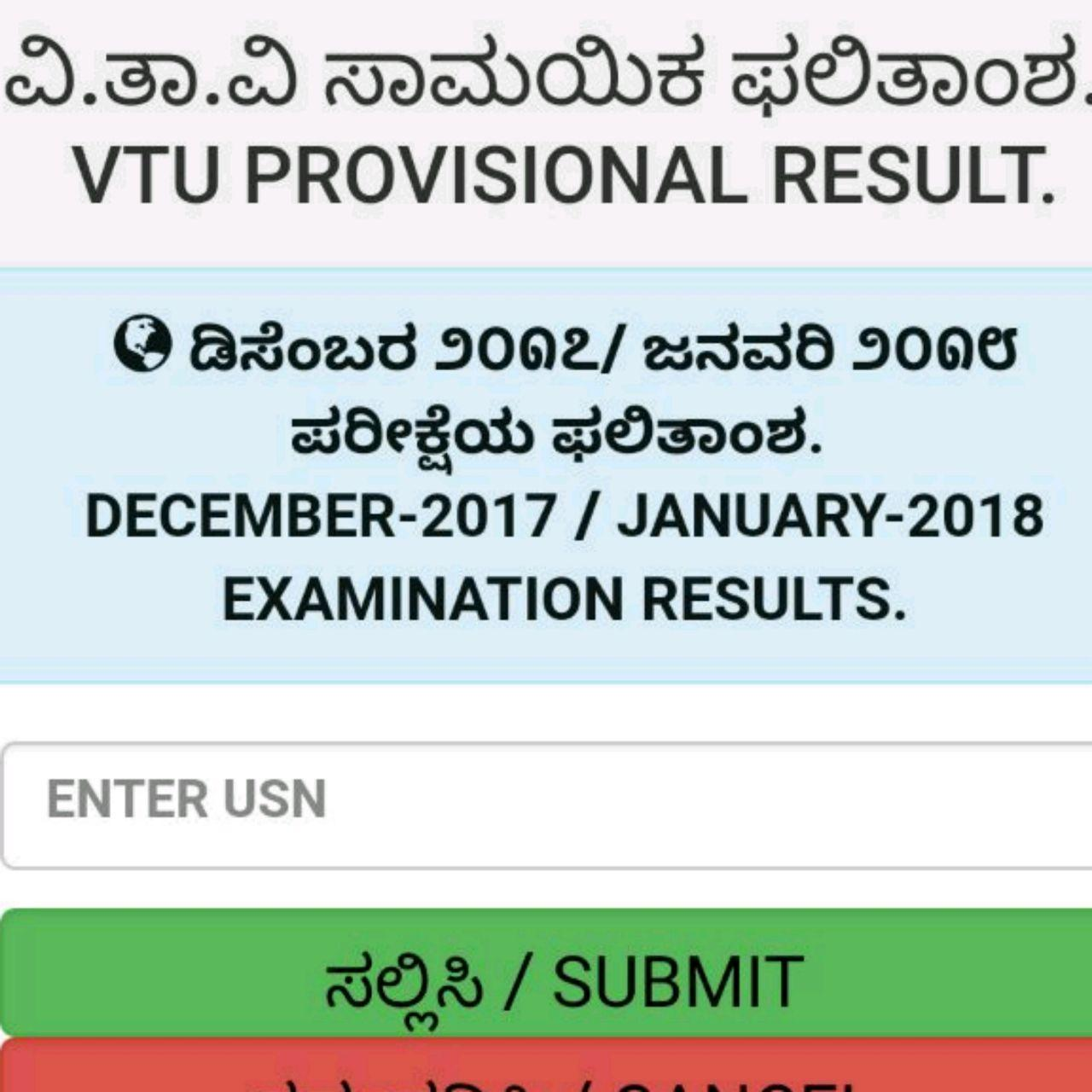 VTU Results & Notifications for Android - APK Download