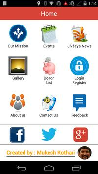 Jivdaya apk screenshot