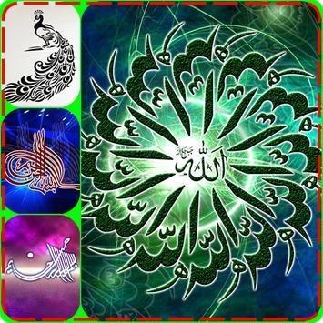 Calligraphy wallpaper poster