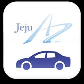 제주렌트아토즈-제주도렌트카 할인,실시간가격비교 및 예약 icon