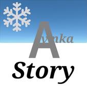 Avanka Story ícone