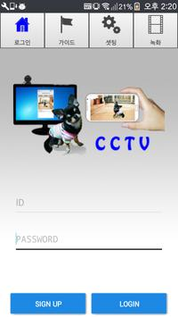 JenausCam CCTV – for baby, pet poster