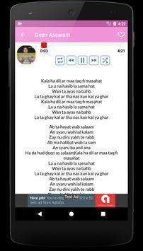Lagu Nissa Sabyan Full Album screenshot 3