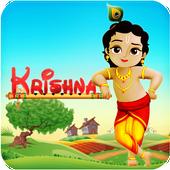 Krishna Flying icon