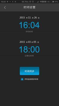 HDcam apk screenshot