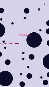 OS screenshot 2