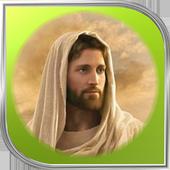 Jesus Wallpaper icon