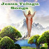 Jesus Telugu Songs icon