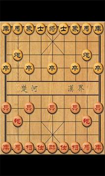 Chinese Chess poster