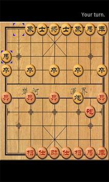 Chinese Chess apk screenshot