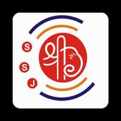 Shree Shubham Jewellers icon