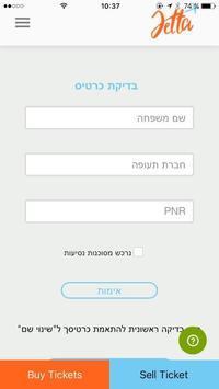 JettaPlus apk screenshot