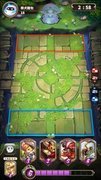聖域對決 screenshot 5