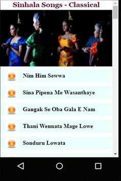 Sinhala Songs -Classical apk screenshot