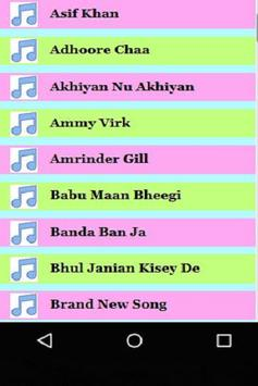 Punjabi Sad Songs Audio screenshot 5