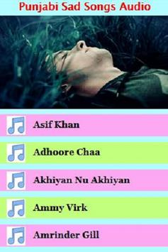 Punjabi Sad Songs Audio screenshot 2
