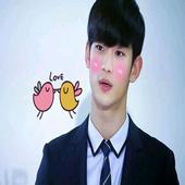可愛韓星動圖 icon
