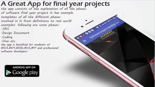 project pal-Software Engineering screenshot 7