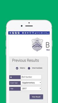 board results pak screenshot 1